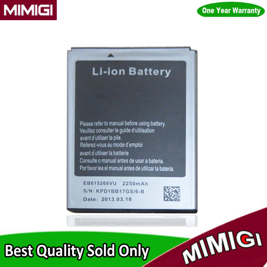 JESSQUE 2250mAh Approx. 8.3*6.6*0.4cm Battery For Exmobile Star Ulefone N9776 U89 GQ2000 MTK6589 ACCU AKKU + In Stock