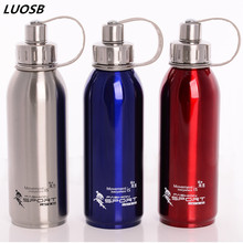 free shipping Vacuum Insulation Pot Stainless Steel Student Cup Children Water Outdoor Car Travel Bottle