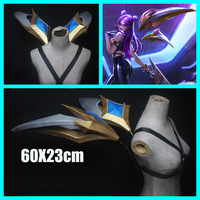 Kaisa Wings Cosplay LOL KDA Kaisa Cosplay Wings PVC Prop for Halloween Cosplay Accessories
