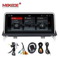 Сенсорный экран HD 10,25 ''PX3 Android7.1 Quad core Автомобильный мультимедийный проигрыватель RDS для BMW X5 E70/X6 E71 (2007 2013) CIC/CCC системы