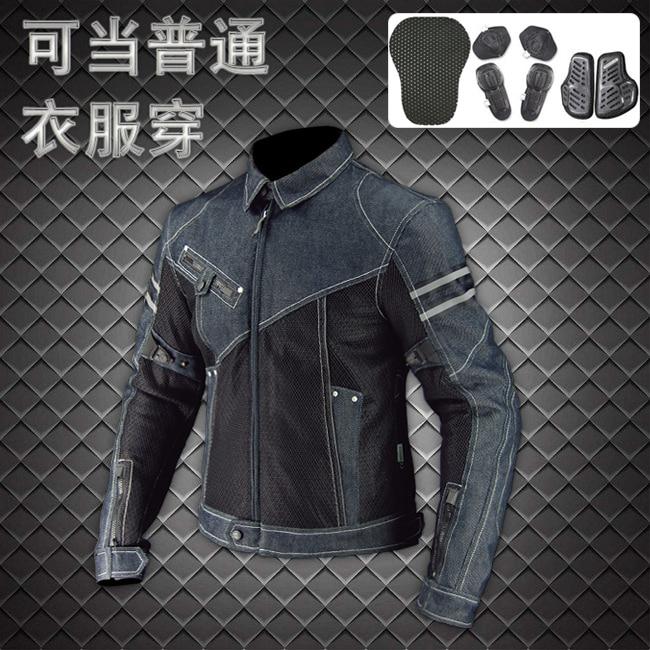 Komine JK-006 Vintage Denim Mesh Jacket,summer breathable motorcycle jacket racing jacket