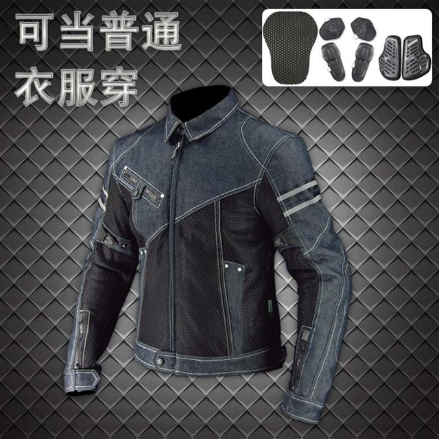 Komine Jk 006 Vintage Denim Mesh Jacket Summer Breathable Motorcycle
