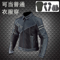 Komine JK 006 Vintage Denim Mesh Jacket,summer breathable motorcycle jacket racing jacket