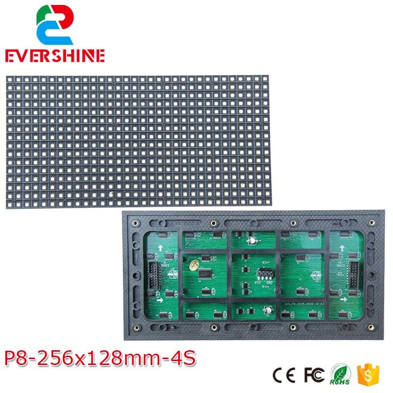<font><b>P8</b></font> открытый высокая яркость smd3535 светодиодный модуль 1/4 сканирования 10 мм водонепроницаемый <font><b>led</b></font> панель