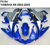 Кузов комплект для Yamaha YZF R6 2003 2004 2005 синий белый и серый; ботинки в байкерском запчасти обтекатели комплект YZFR6 03 04 05 BC09