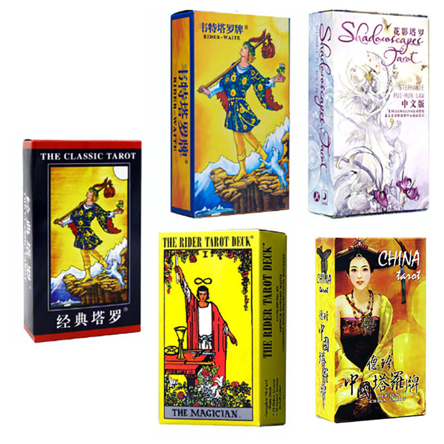15 Kinds Tarot Series Board Game Cards Game English/Chinese Edition Tarot Board Game For Family/Friends