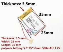 (1 ピース/ロット) ポリマーリチウムイオン電池 500 MAH 3.7 V 、 552535 CE FCC ROHS 指令 MSDS 品質認証