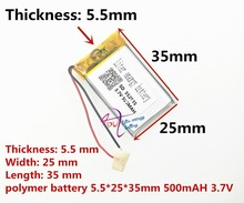 (1pieces/lot)Polymer lithium ion battery 500MAH 3.7 V, 552535 CE FCC ROHS MSDS quality certification