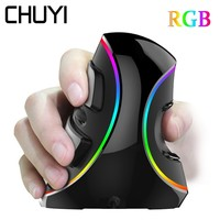 CHYI M618 Plus Vertical Wired Gaming Mouse Gamer RGB Backlight Ergonomic Optical Computer Mice 6D 4000 DPI Mause For Overwatch