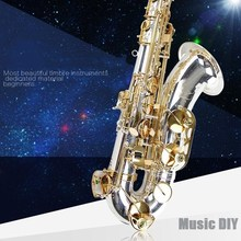 New France R54 Bb flat tenor saxophone silver saxophone Musical Instrument Professional Play music tenor saxophone Free shipping