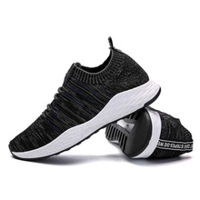 цена 2019 new trend casual sports shoes fashion wild mesh breathable flying woven sets of feet shoes men's tide shoes