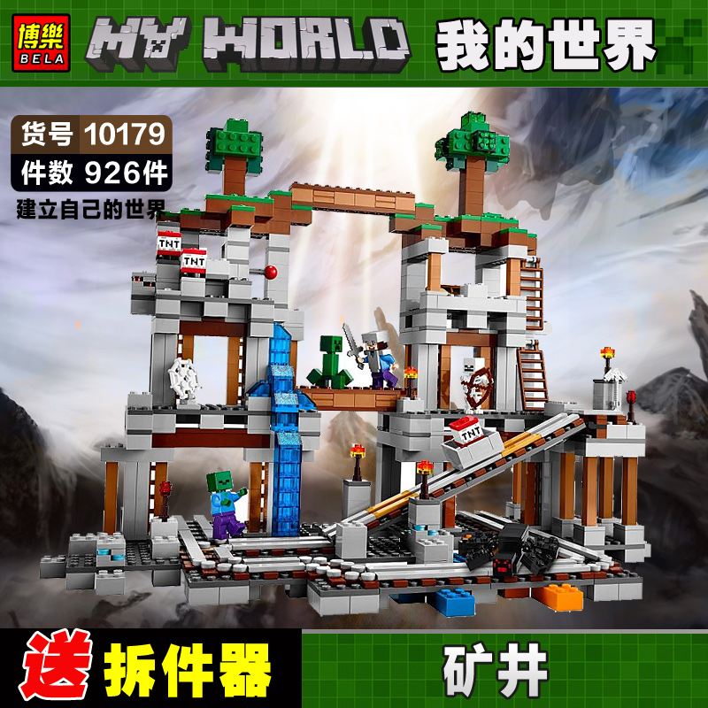 ФОТО Hot sale My Worlds Minecraft The Mine Model Building Blocks Toys Hobbies For Children 10179 Model Building Kits Compatible bela