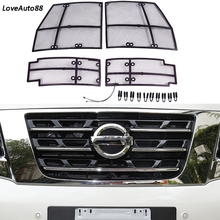 Car Insect Screening Mesh Front Grille Insert Net For Nissan Patrol Y62 2017 2018