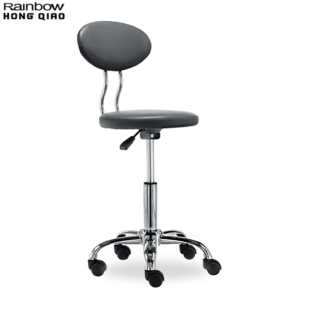 Small Computer Reception Chair Rolling Swivel Stool Mini Armless With Back  For Counter Bar Salon Makeup
