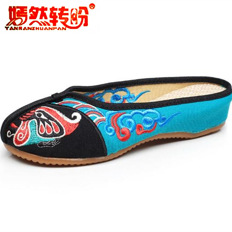 Chinese Opera Face Embroidered Women Flat Heel Mules Ethnic Old Peking Walking Cloth Slippers Slip-on Casual Dancing Sandals ethnic embroidered black cami dress for women