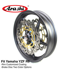 Arashi YZF R6 2006-2012 Front Wheel Rim Front Brake Disc Rotors For YAMAHA YZF R 6 YZF-R6 2006 2007 2008 2009 2010 2011 2012 R1 1 pcs for moto guzzi v7 classic 750 2008 2009 2010 2011 2012 2013 nevada 750 cnc floating front brake disc rotor brake disk