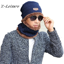 2016 Brand Beanies Knit Men's Winter Hat Caps Skullies Bonnet Winter Hats For Men Beanie Warm Baggy Knitted Hat and Scarf KC017