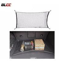 120x60cm Car Styling Boot String Bag Elastic Nylon Car Rear Cargo Trunk Storage Organizer Luggage Net