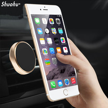 Universal Magnetic Car Phone Holder Snap-type Phone GPS Stand for Smart Phone Air Vent Car Mount Cell Holder Smartphone Stand