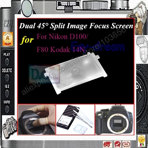 Dual 45 degree Split Image Focus Focusing Screen for Nikon D100 F80 Kodak 14N PR124Dual 45 degree Split Image Focus Focusing Screen for Nikon D100 F80 Kodak 14N PR124