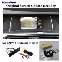 Liandlee для BMW 5 серии 2013 2015 оригинальный Экран обращая отслеживать изображения + сзади Камера/оригинальный Экран обновление /цифровой декодер