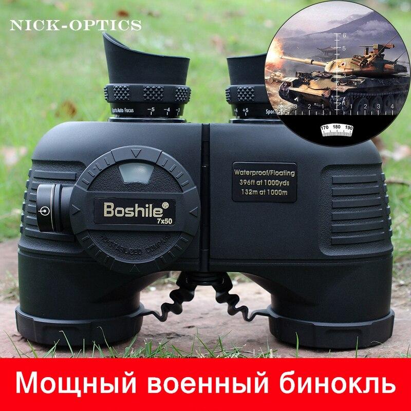 Powerful Military Binoculars Telescope Waterproof Nitrogen High definition 7X50 Rangefinder Adult Big Azimuth Compass Boshile
