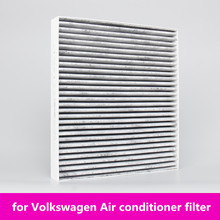 for Volkswagen Teramont air filter purifier modification accessories Teramont2017-2019