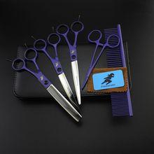Freelander Professional Pet Grooming Scissors Set 7 In,Dog Shears,Scissors For Dog Grooming,Pet Scharen