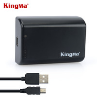 KingMa Larger Capacity ABPAK404H Portable Rechargeable Digital Battery Extended Battery for GoPro 4 3+ Camera