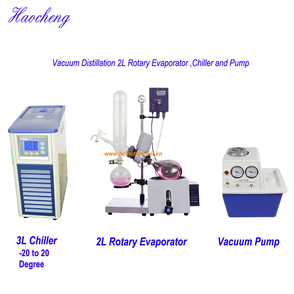 Free Shipping Top Sale 2L Solvent Distillation Rotary Evaporator chiller and pump