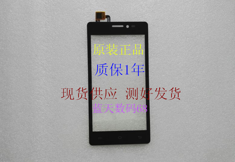 Apply to OLD 50FA560 V1 2 touch screen touch screen handwriting external screen