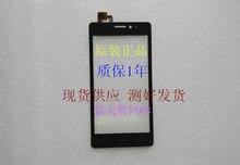 Aplicar a OLD-50FA560-V1.2 pantalla táctil pantalla táctil de escritura a mano pantalla externa