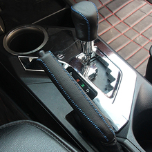 Для Toyota RAV4 RAV 4 кожаная центральная консоль переключения передач декоративный рукав ручной тормоз защитный рукав автомобильные аксессуары