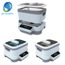 Skymen 1.2L Digital Ultrasonic Cleaner Adjustable Power Bath For Jewelry Watch Eyeglass Parts Lift Tank