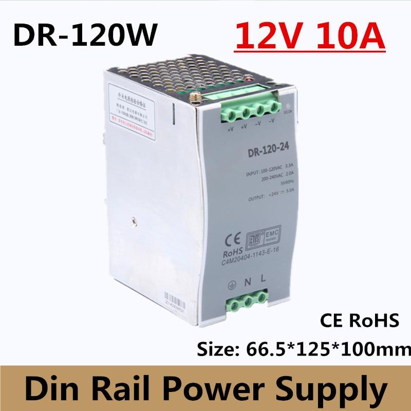 ((DR-120-12) 12v 10a din rail power supply 120w 12V DIN Rail power supply for led light CCTV free shipping недорого