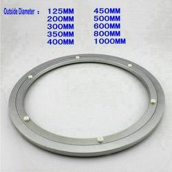 Hq H150 خارج ضياء 150 ملليمتر (6 بوصة) هادئ الصلبة ناعم الألومنيوم كسلان سوزان محمل طاولة الطعام شحن مجاني