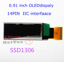 0,91 Zoll Oled-display 128*32 IIC I2C weiß blue14 pin LCD SSD1306 Fahrer Passive Matrix für arduino Diy Kit
