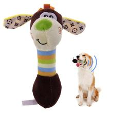 Plush Puppy Honking Squirrel For Dogs