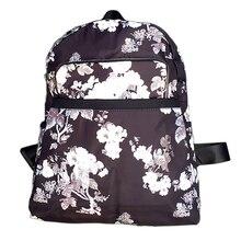 Европа и США тенденция водонепроницаемый нейлон цветочным узором сумка мешок Девушки Дорожная Рюкзак
