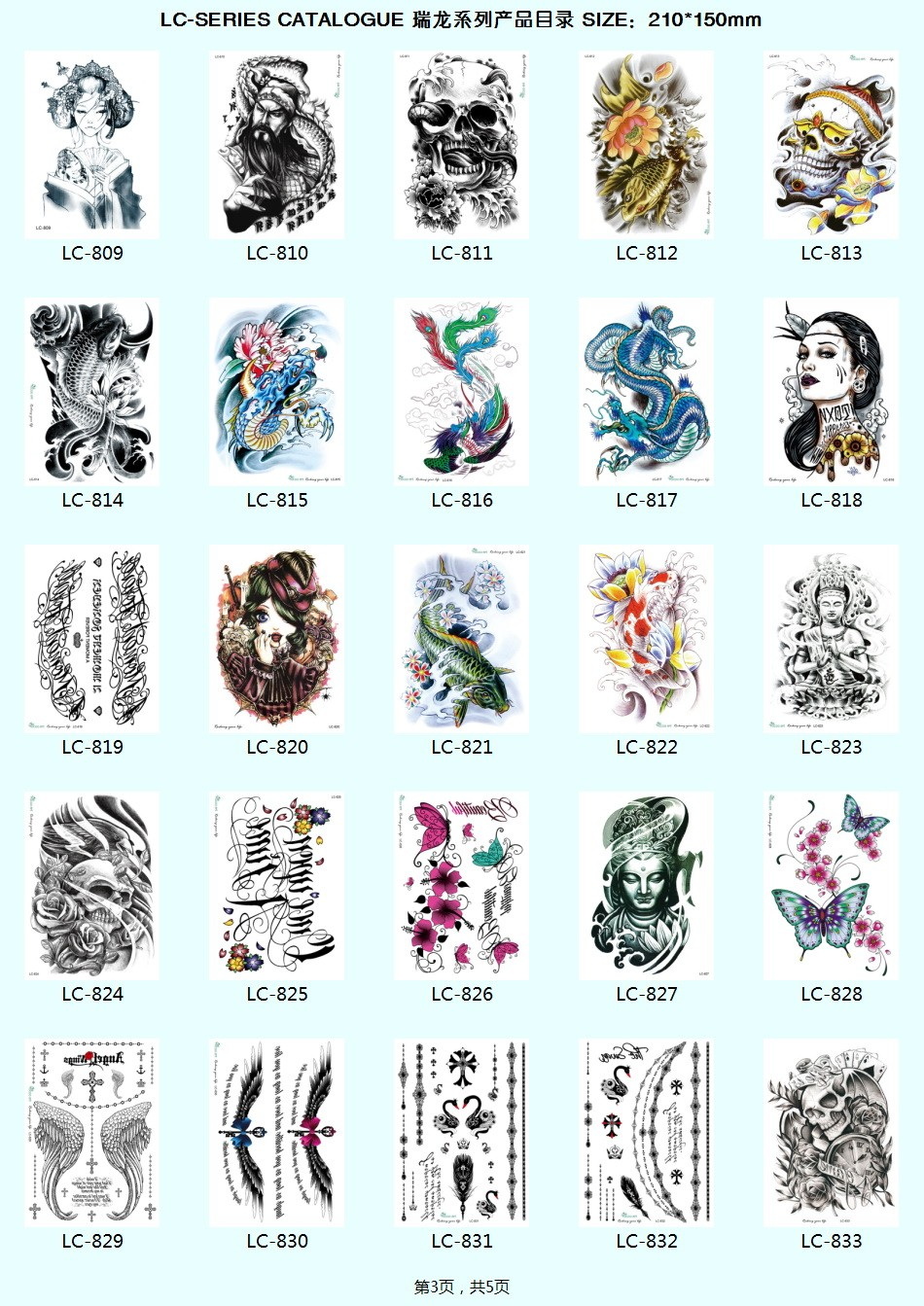 5f197ee98c187 LC 821/21*15cm 3D Large Big Tatoo Sticker Sketch Green Fish Drawing Designs  Cool Temporary Tattoo Stickers High Resolution Taty-in Temporary Tattoos  from ...