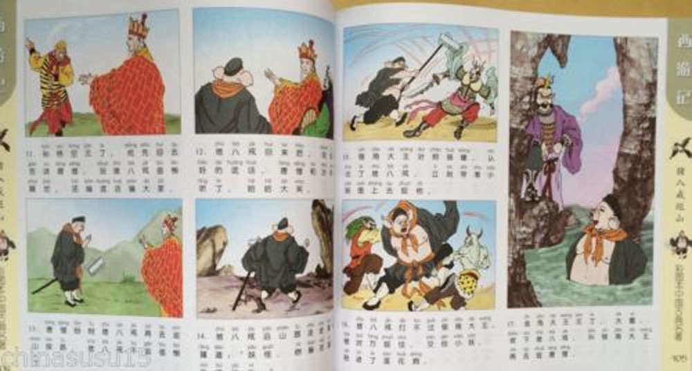 kids chinese books