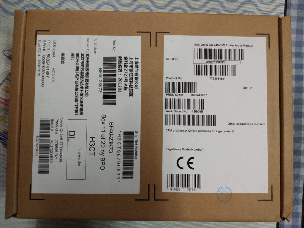 775595 B21 775592 001 830219 001 201 775593 мощность HPE Вт сервер Питание AC 240VD мощность модуль