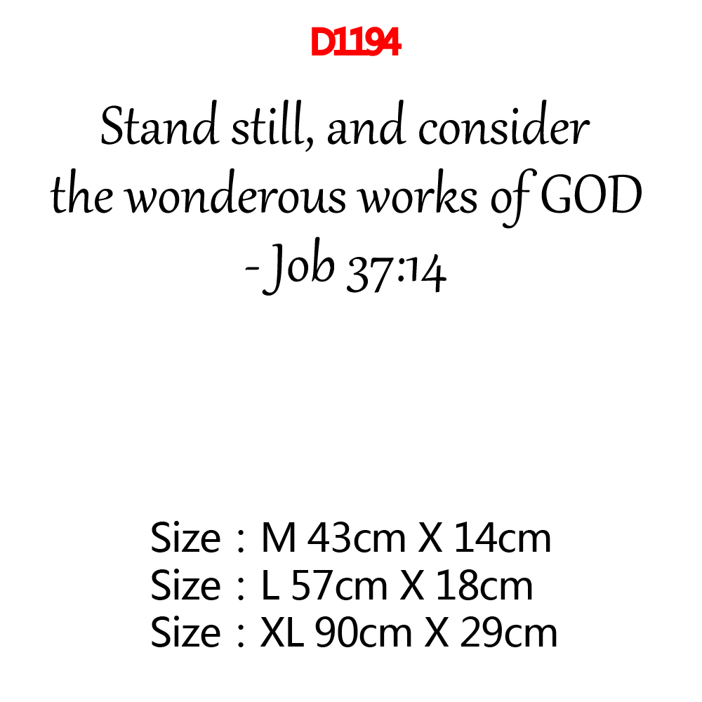 Creative stand still God Frase Wall Stickers Wall Art Decor For Living Room Vinyl Decals Bedroom Removable Sticker Wallpaper in Wall Stickers from Home Garden