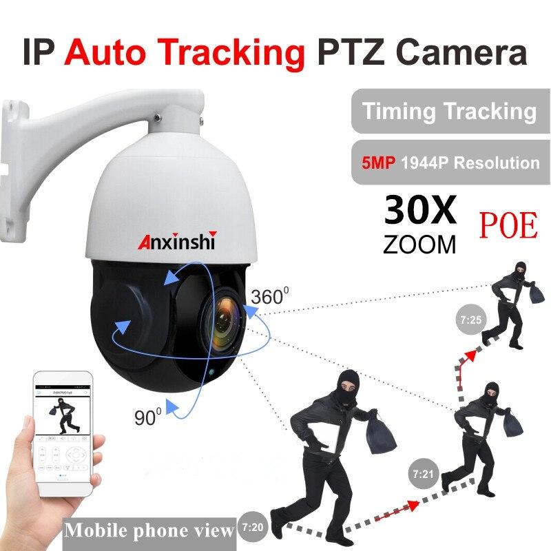 4 pouces Mini 5MP IP PTZ caméra Réseau Onvif Vitesse Dôme 30X Optique Zoom H.265 IP Caméra suivi automatique dayNight p2p cctv Cam POE