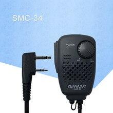 El micrófono SMC 34 puede ajustar el volumen para el micrófono Walkie Talkie TH F6A/F7A TH K20/40A TH G71 TH D72 micrófono de Radio bidireccional Ham