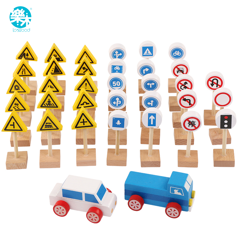 Logwood Baby Wooden Toy wooden building block Vehicle traffic sign learning Educational table games kids Teaching toys