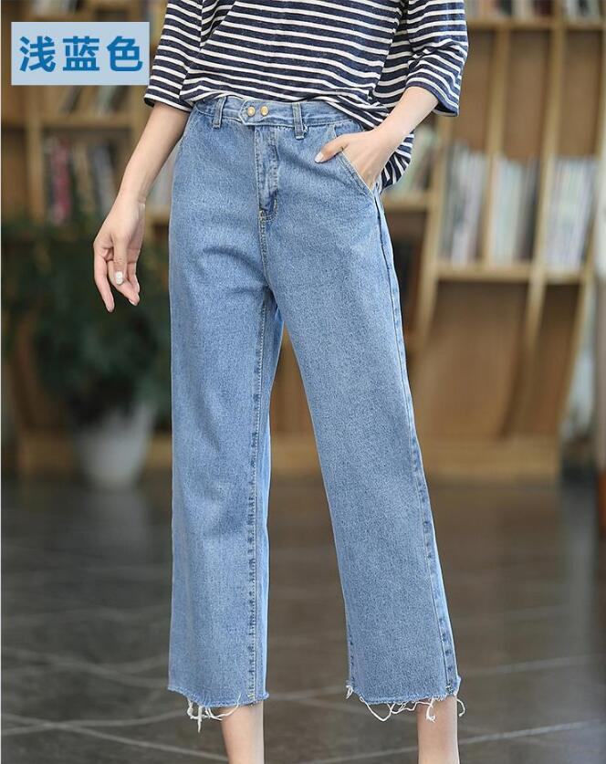 Pants female spring and summer 2017 new tide wide leg pants Korean college style wind loose nine points jeans