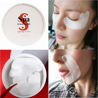 Japan Spa Treatment Wave Eye Mask 60 Sheets Facial Anti Aging Remove Wrinkle Fine lines 110ml Serum