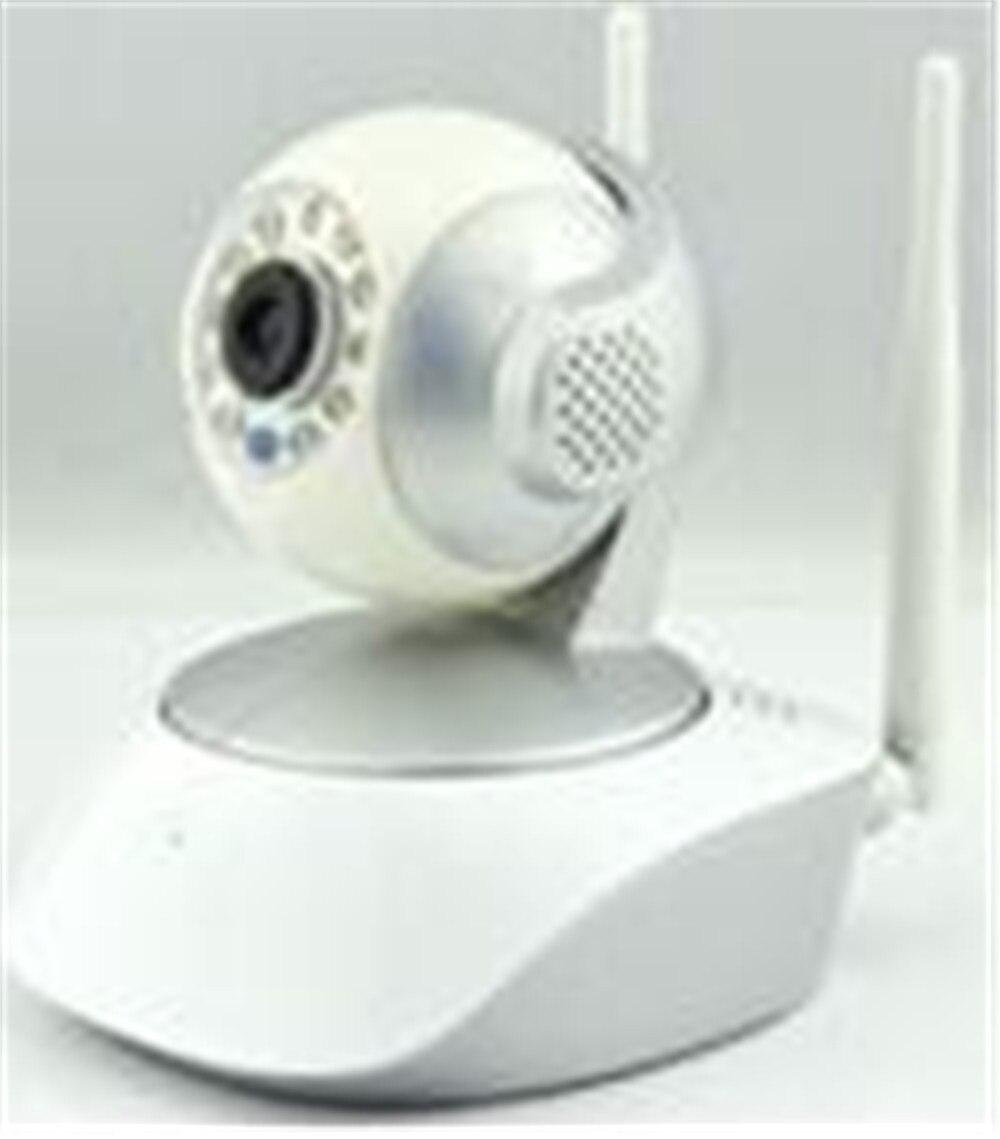 960 P Pan & Tilt Kablosuz Interkom IP Kamera960 P Pan & Tilt Kablosuz Interkom IP Kamera