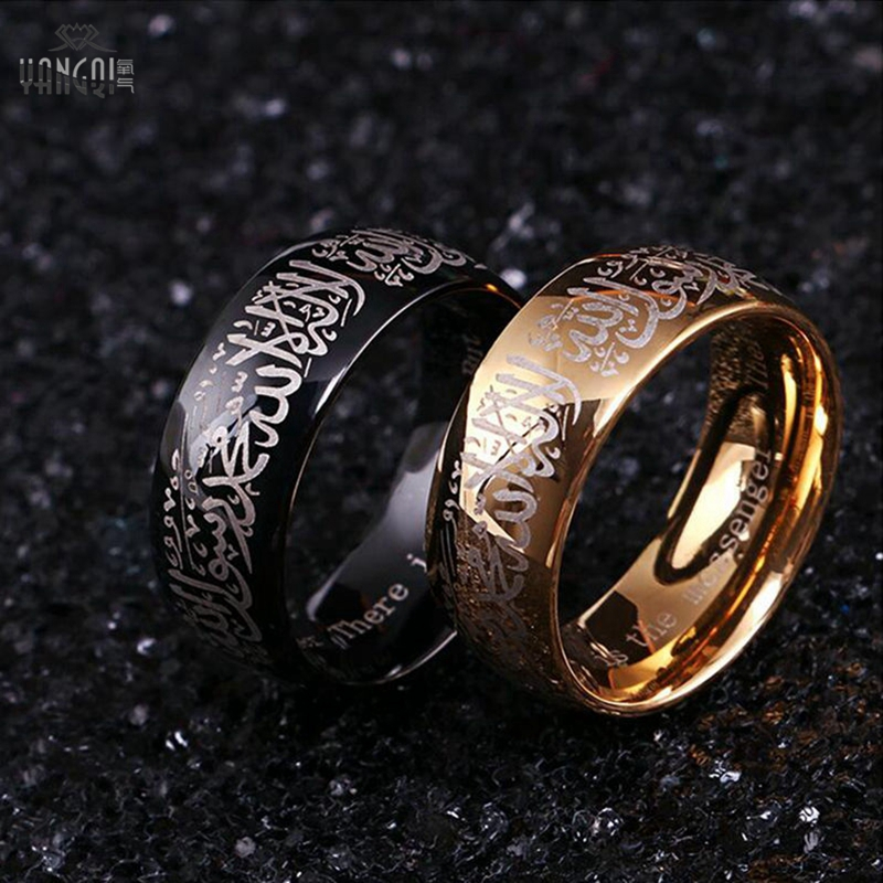 8 MM de Aço Inoxidável Allah Árabe Aqeeq Shahada Islâmico Muçulmano Anéis Banda Muhammad Deus Quran Oriente Médio Anéis do Amante